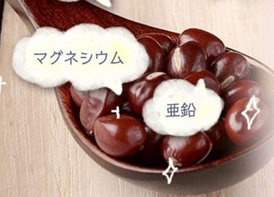 小豆の豊富な栄養素