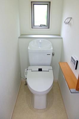 風水トイレ