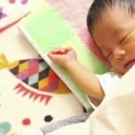 高齢出産の知識
